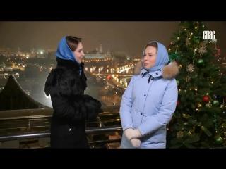 Новогоднее поздравление от Екатерины Гусевой на телеканале СПАС