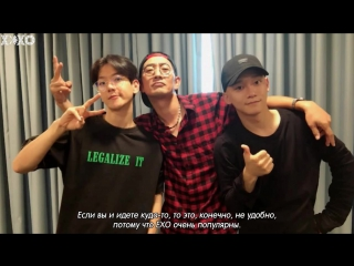 [русс. саб] 170909 baekhyun & chen @ kim chang ryul's old school radio