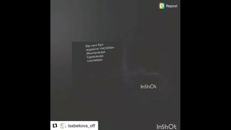 Qarakesek_fan_1_16122017_0215.mp4
