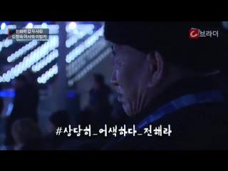 180225 EXO XIUMIN @ PyeongChang 2018 Winter Olympics Closing Ceremony