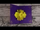 Как сделать 3D открытку своими руками. Мастер-класс
