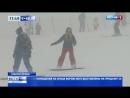 Резкое похолодание и обильные осадки в Сочи обрадовали лыжников и сноубордистов