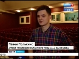 Молодёжная комедия Игоря Галича «Моя подружка»