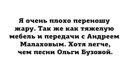 https://pp.userapi.com/c841331/v841331112/22ef/J9koY-TyRYo.jpg