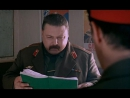 Граница Таежный роман 3 серия Погоны