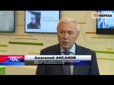 Анатолий Аксаков - о криптовалютах, возможных перспективах этой темы и ее правового регулирования.
