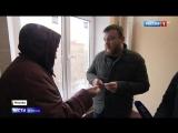 Прораб-интеллигент собирает деньги с жильцов под честное слово