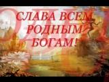 ВОЛХВ(СОН. ВЕЛЕС-ШИВА).THE MAGICIAN (THE DREAM. VELES-SHIVA)