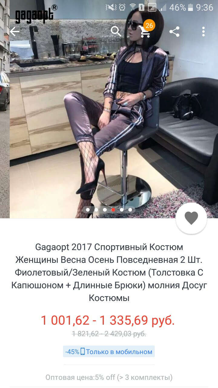 https://pp.userapi.com/c841331/v841331189/3b16/GTm1B55RTvM.jpg