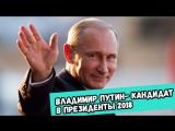 Дима Бикбаев. ХайпNews [06.12]