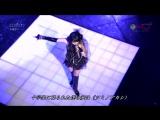 Nana Mizuki - Mysterion live