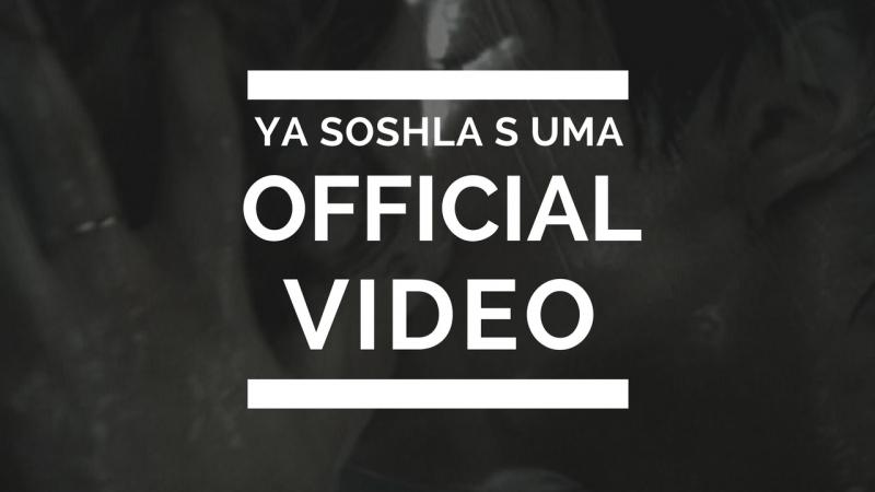 T A T u Я Сошла С Ума Original Version 2000 1080p