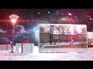 Заставка для Новогоднего утренника. Сергиев Посад.
