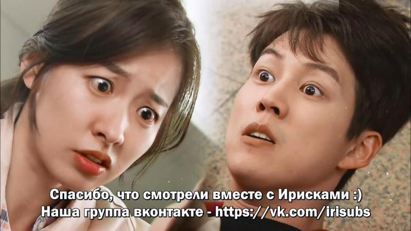 рус суб 10 149 Сумасшедшая семейка 720p
