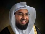 Самое длинное чтение Корана на одном дыхании 'Абдул-Валийй Аль-Арканий