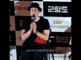 [ 170724 ] Battleship Island Cast Star Live Talk at CGV Yeongdeungpo