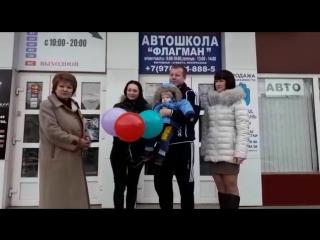 Поздравляем молодую семью с приобретением квартиры | Переезд на Кубань