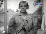 Ладынина Марина, -Легенды мирового кино-