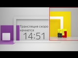 Яндекс изнутри: от алгоритмов до измерений — в Переводчике, Алисе и Поиске