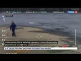 Новости на «Россия 24» • Сезон • Русский Робинзон: на шведском необитаемом острове нашли россиянина