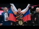 Артем Фролов - непобежденный чемпион!
