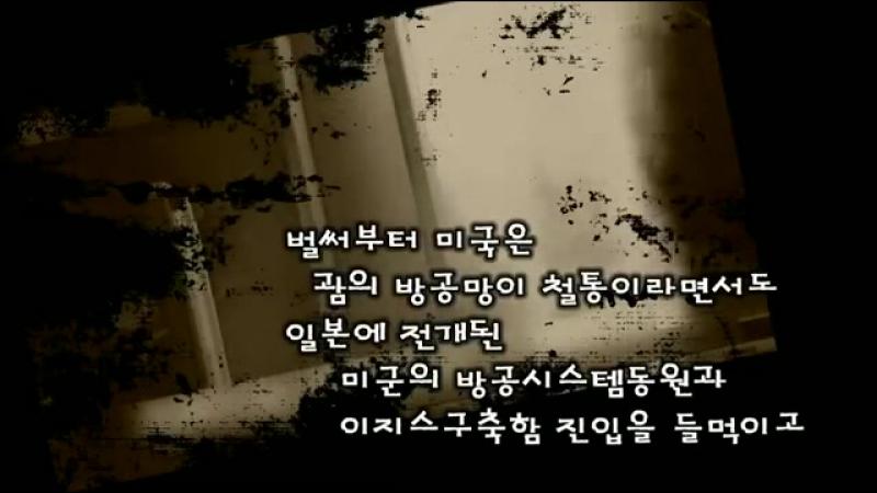 «Американцы будут дрожать» — Северная Корея показала ролик сударом поСША