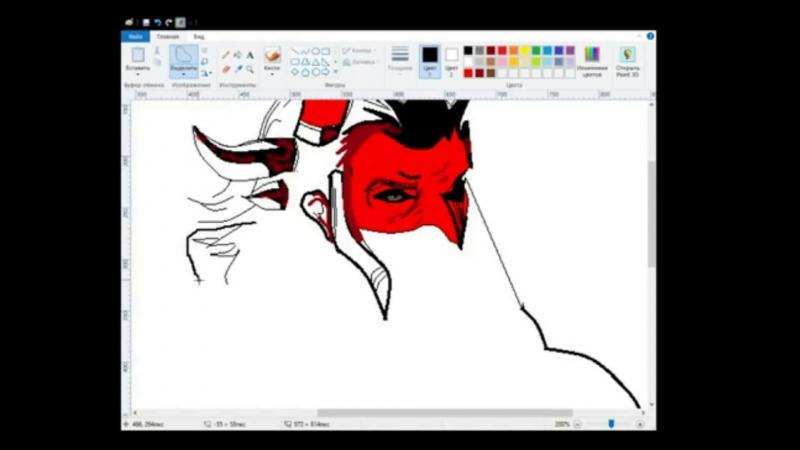 Beastmaster в Painte