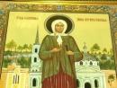 Моршанск православный Житие Ксении Петербургской