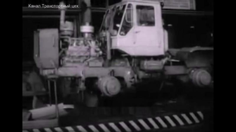 Трактор Т-150 КМ 1985