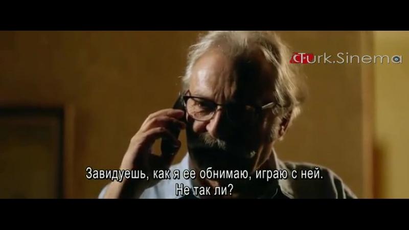 Джингез Реджаи / Cingoz Recai (2017)  Премьера! Турецкий фильм, комедия Джингез Реджаи / Cingoz Recai (Турция, 2017)