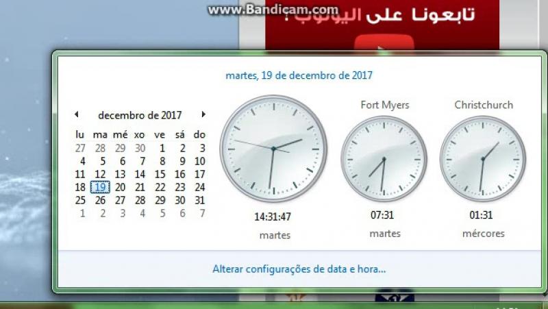 Полудневная Исламская молитва на радиостанции SNRT Chaine Inter 19 12 2017
