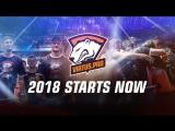 Вы готовы к 2018? Поддержите Virtus.pro в новом году!