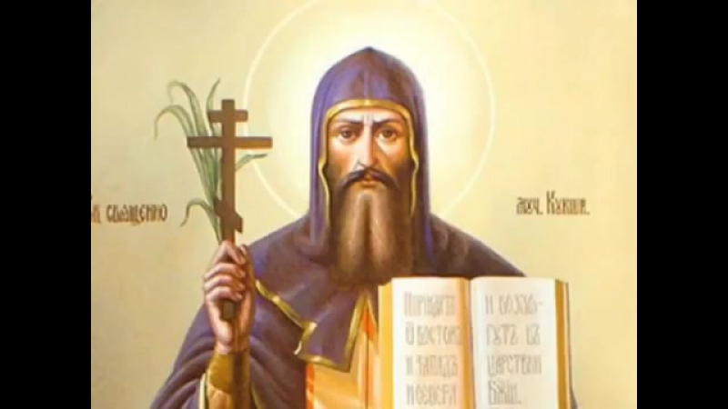 Преподобномученик Кукша Печерский, часть 1 (из цикла Слово о Вечном)