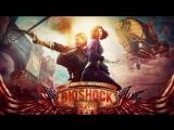 BioShock Infinite #1