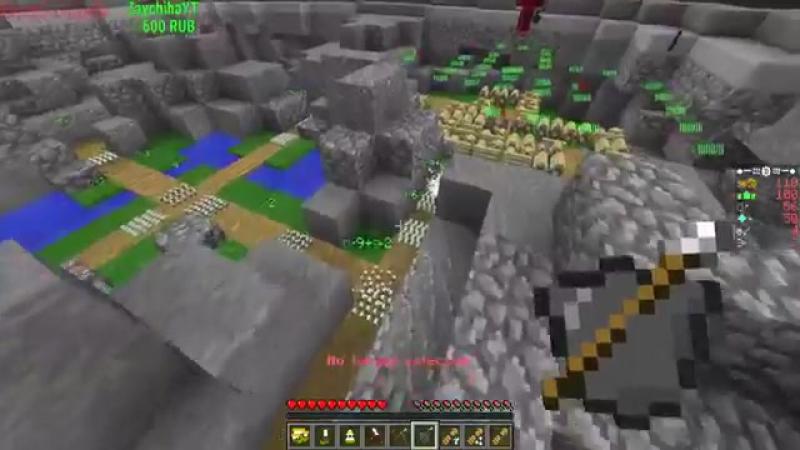 🔴 Стрим по Майнкрафту! Стратегия в Майнкрафте Самая большая карта! Minecraft Stream