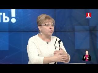Важно знать! Беседа с Светланой Савченко