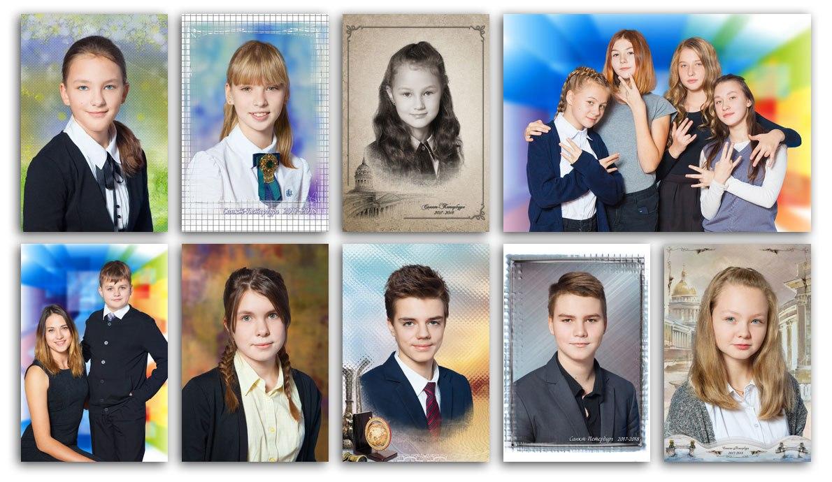 Фотосессия вшколе №331Невского района Санкт-Петербурга (5-11-тые классы) . Портретная исюжетная фотосъёмка