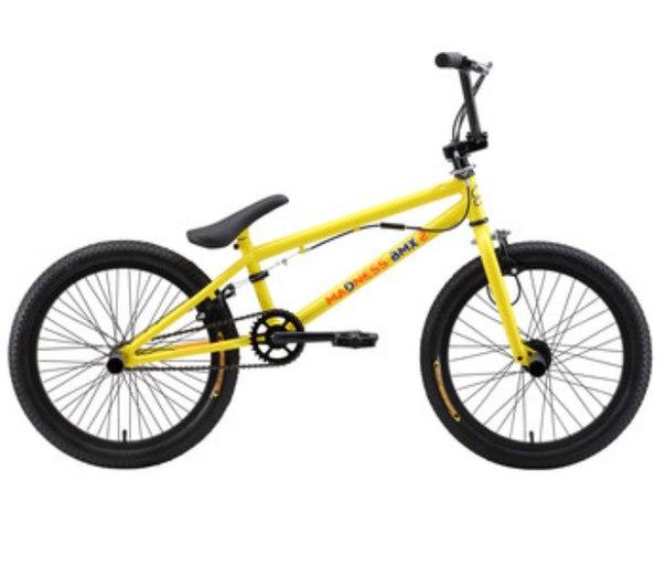 Под скажите, какой BMX лучше из этих купить? (Анон)