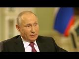 Путин-Шрёдеру: Герхард, пора отсюда валить