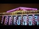 Лазерное шоу Санкт-Петербург 2013г.