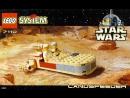Lego Star Wars 7110. Landspeeder. 1999