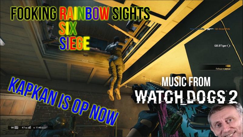 Fooking Rainbow Sights 9 KAPKAN IS OP (WATCH_DOGS 2 Soundtrack)