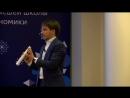 Лекция Антона Логинова директора по управлению структурных продуктов и структурирования Банка ВТБ