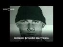 В Казани разыскивается мужчина, подозреваемый в изнасиловании школьницы