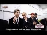 [RUS SUB][29.12.17] BTS Backstage @ KBS Gayo Daechukjae