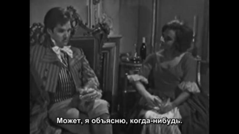 Доктор Кто Классический 1 сезон 8 серия 3 эпизод Изменение личности Русские субтитры