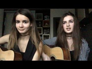 Пошлая Молли-Любимая песня твоей сестры (Elina Irina)