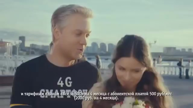 В сети появилась снятая в Геленджике реклама Билайна с Сергеем Светлаковым