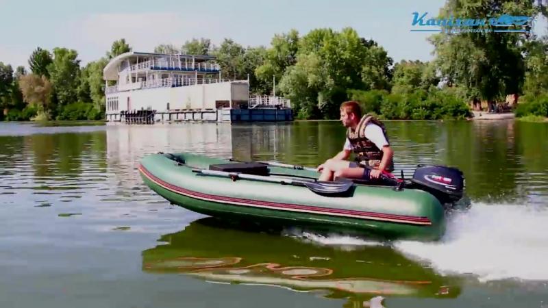 Обзор лодки Колибри КМ-360DSL от Kapitan.UA ( Kolibri KM-360 DSL )