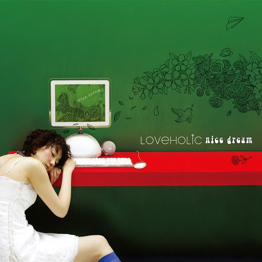 Loveholic альбом Nice Dream